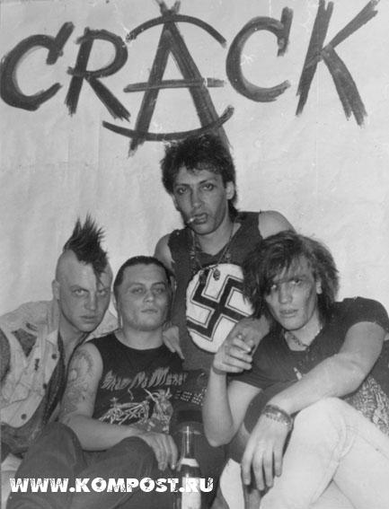 Crack - Photo