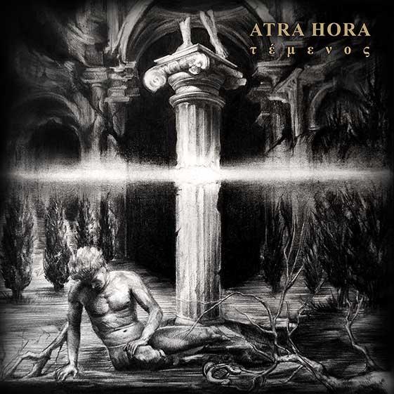 Atra Hora - Τέμενος