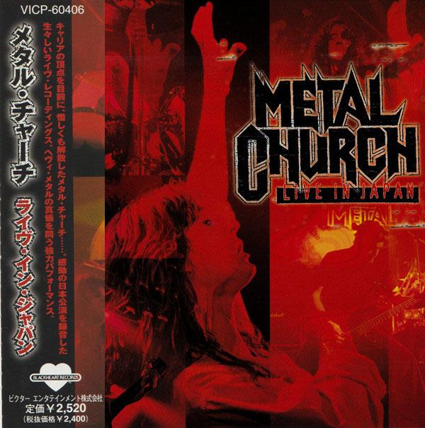 Metal Church - Live in Japan