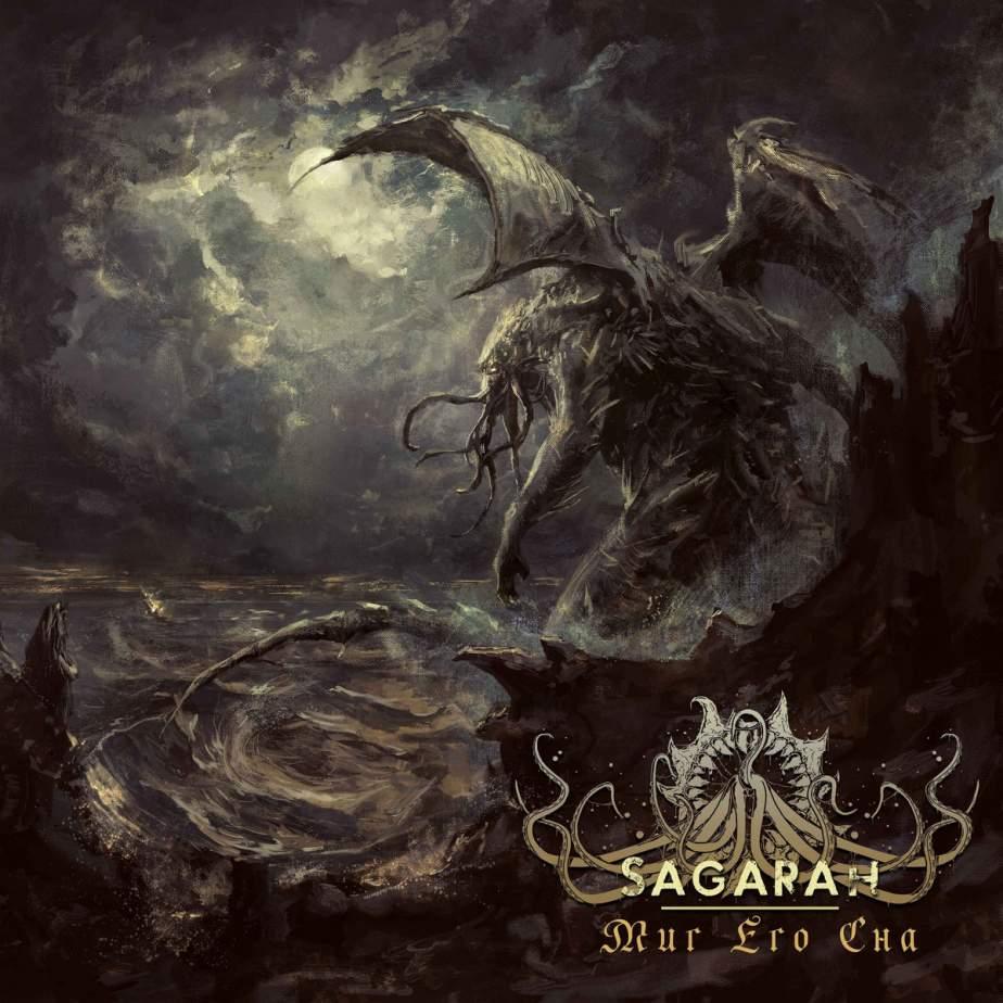 Sagarah - Миг его сна