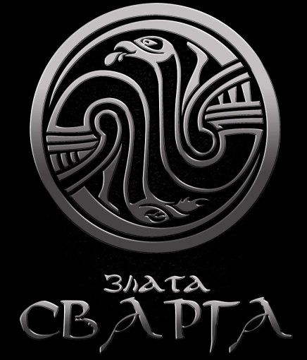 Злата Сварга - Logo