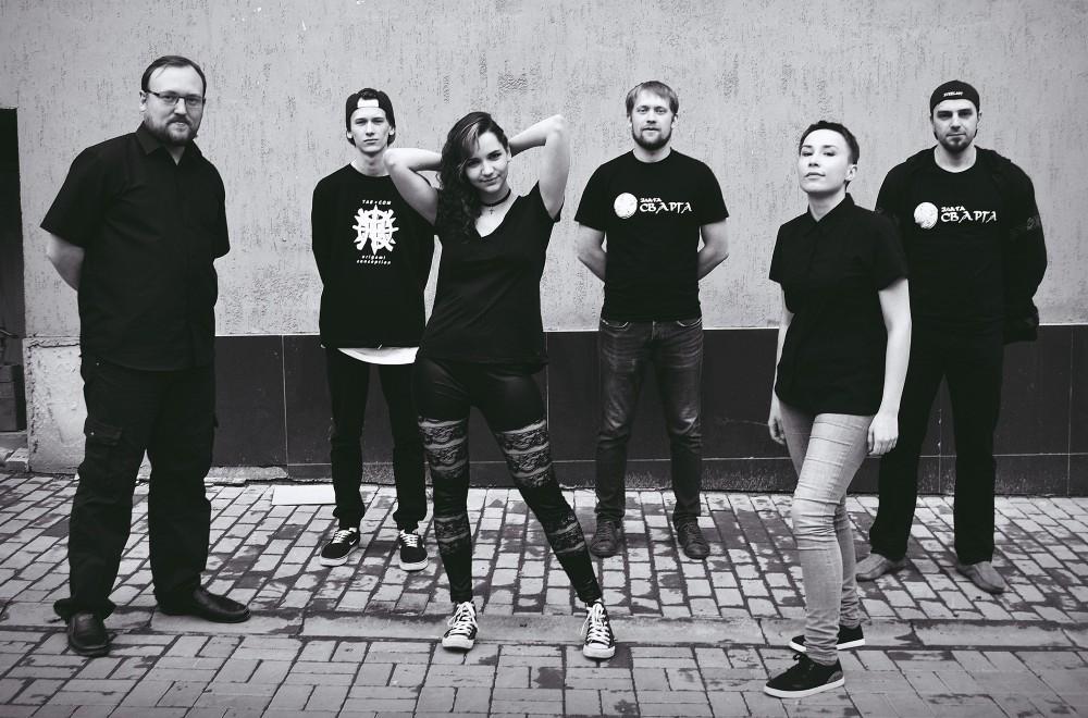 Злата Сварга - Photo