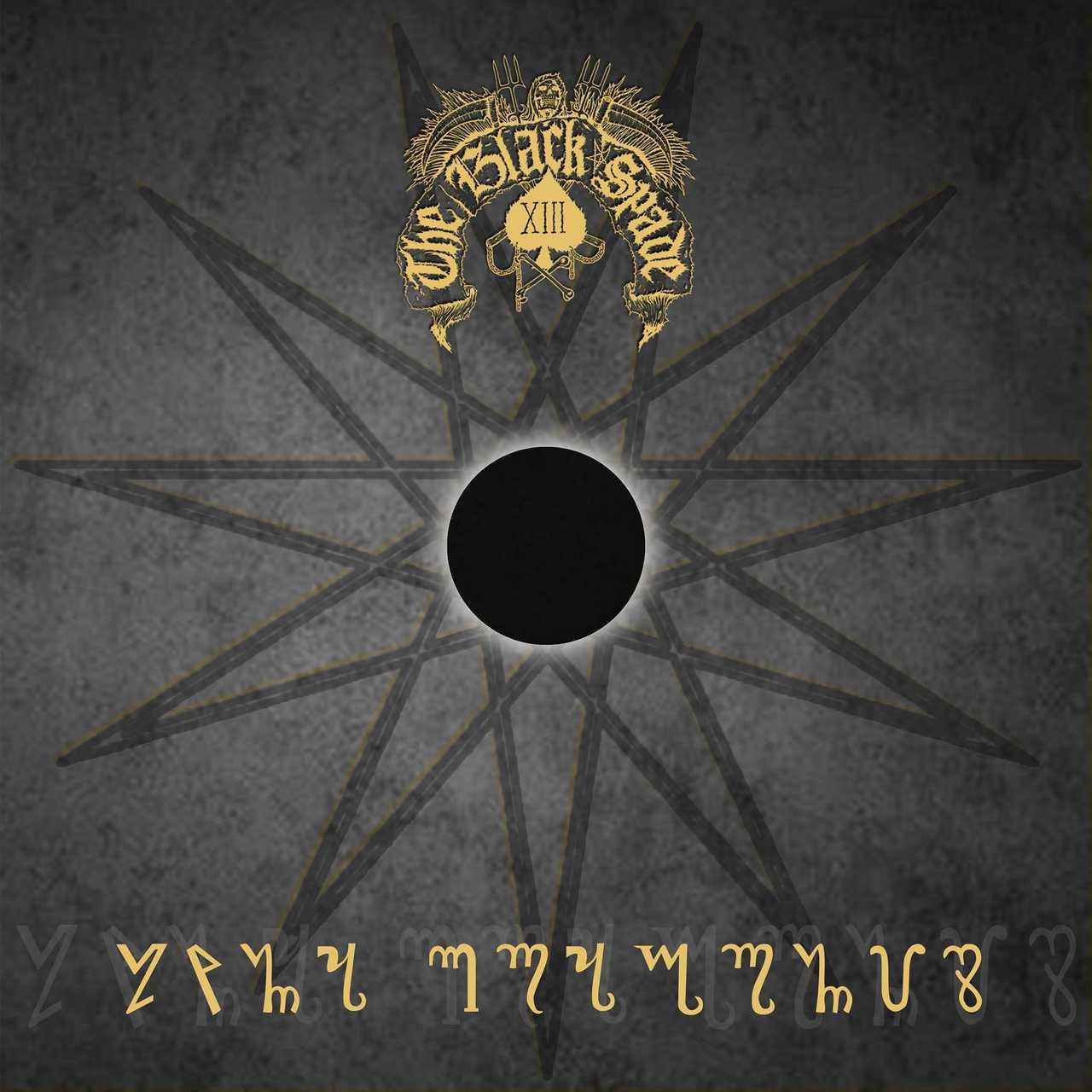 The Black Spade - Luna Draconis