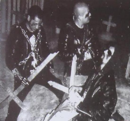 Death Skull - Photo