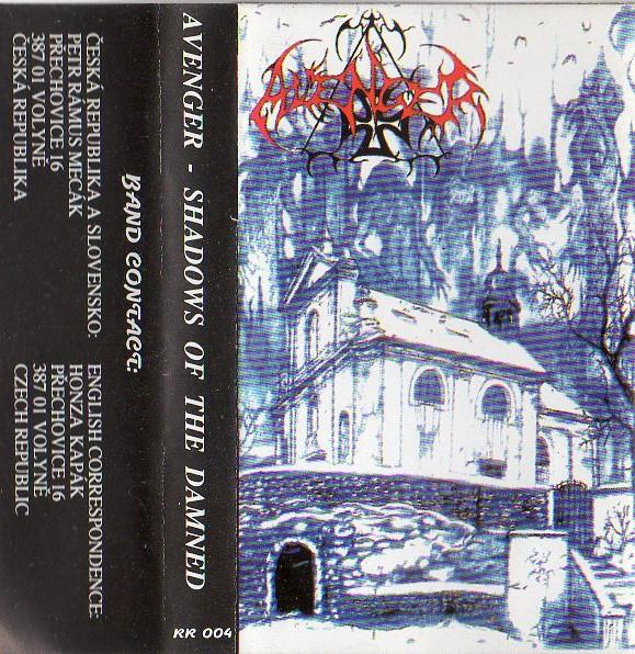 Avenger - Shadows of the Damned