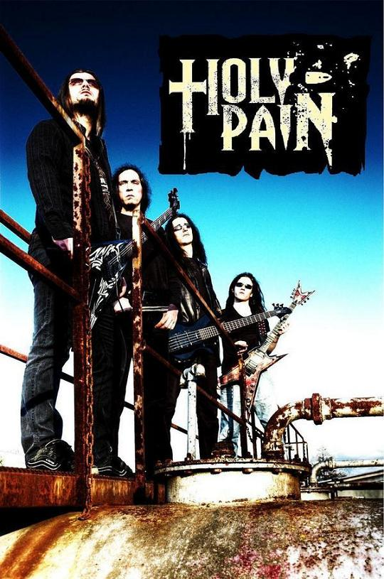 Holy Pain - Photo