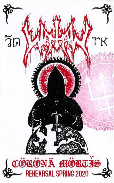 Peste, Satán y Libertad. El tópic de Watain 861576