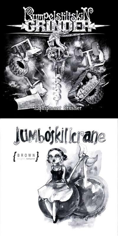 Rumpelstiltskin Grinder / Jumbo's Killcrane - Equipment Crusher / {Brown Slight Return}