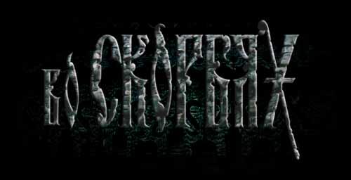 Во Скорбях - Logo