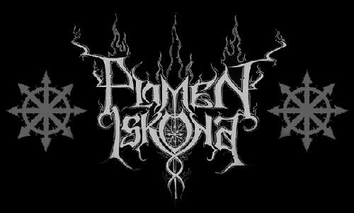 Plamen Iskona - Logo