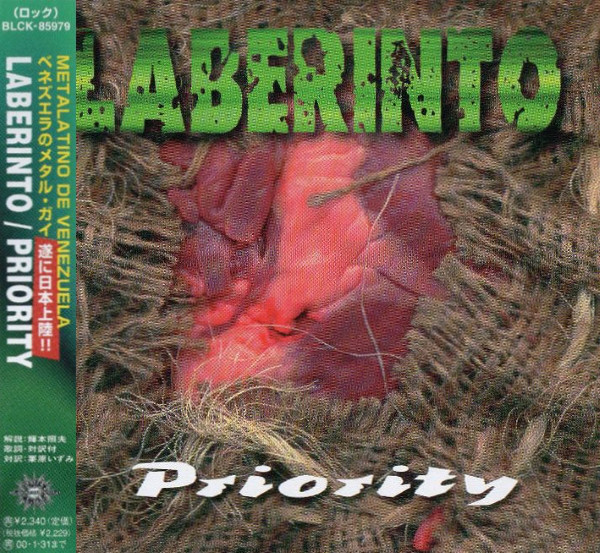 Laberinto - Priority