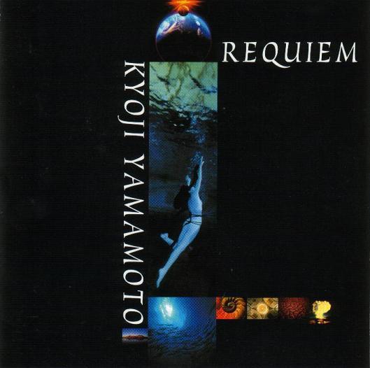 Kyoji Yamamoto - Requiem