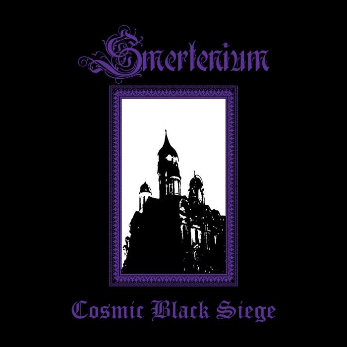 Smertenium - Cosmic Black Siege