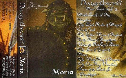 Nargothrond - Moria