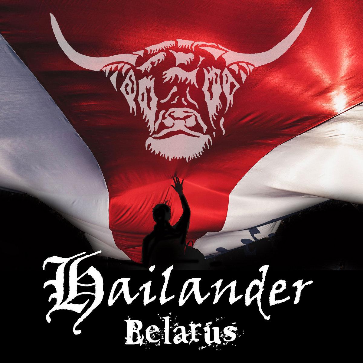 Hailander - Belarus