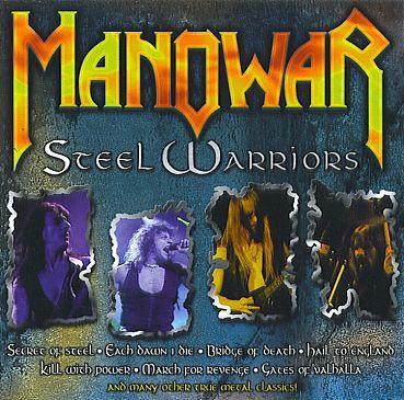 Manowar - Steel Warriors