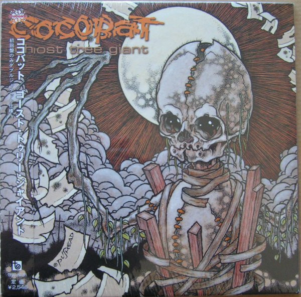 Cocobat - Ghost Tree Giant