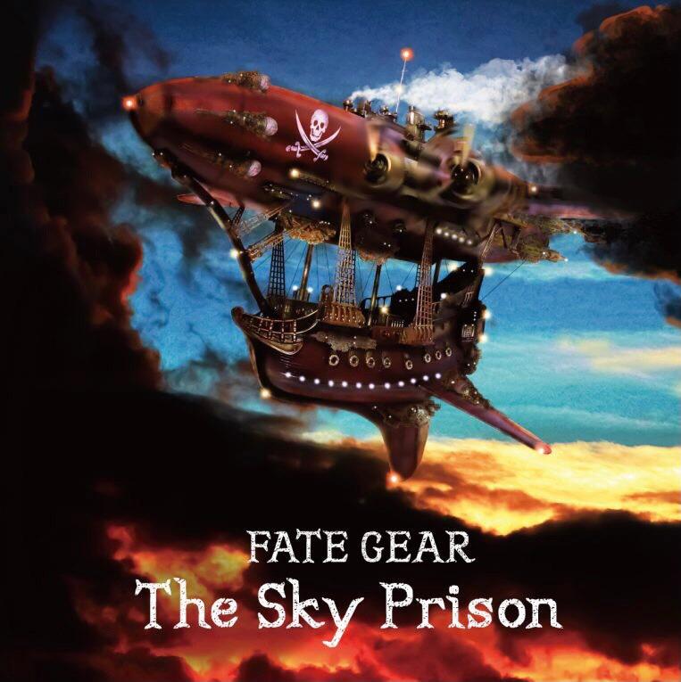 Fate Gear - The Sky Prison