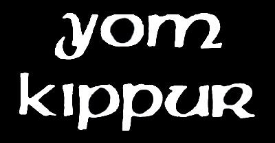 Yom Kippur - Logo