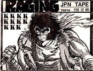 Raging Fury - The Japan Tape '89