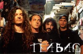 Teabag - Photo