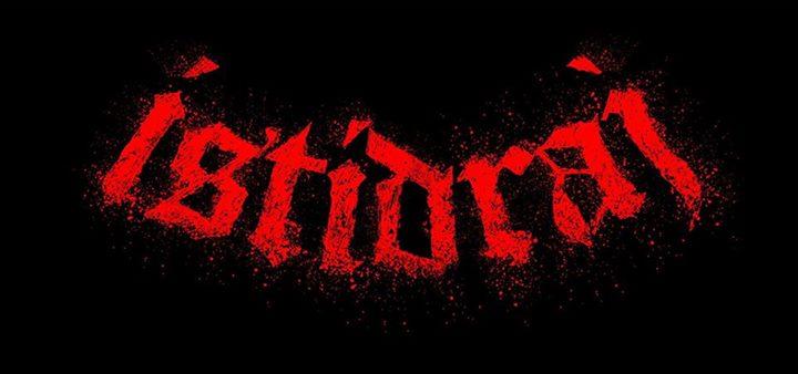 Istidraj - Logo