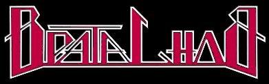 Врата Снов - Logo