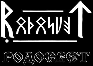 Rodosvet - Logo