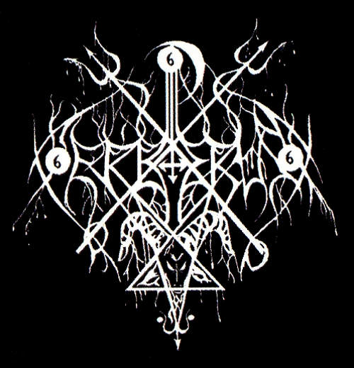 Cerberum - Logo