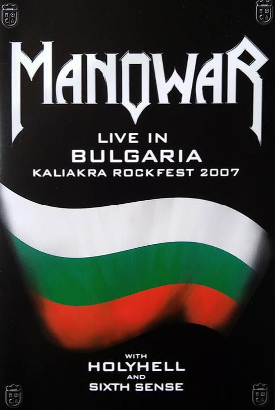 Manowar / HolyHell - Live in Bulgaria Kaliakra Rock Fest