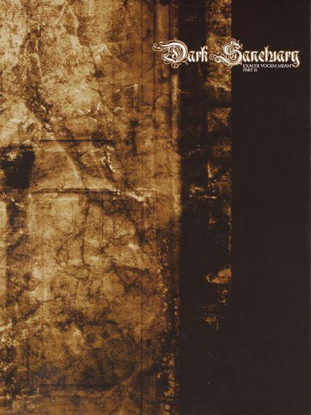 Dark Sanctuary - Exaudi Vocem Meam (Part II)