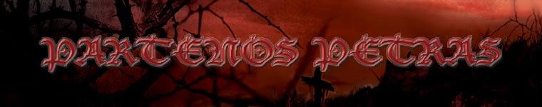 Partenos Petras - Logo