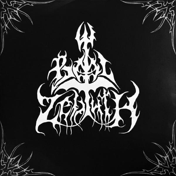 Baal Zebuth - Unholy Baal Zebuth