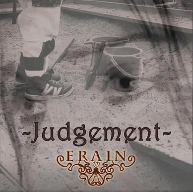 Erain - Judgement