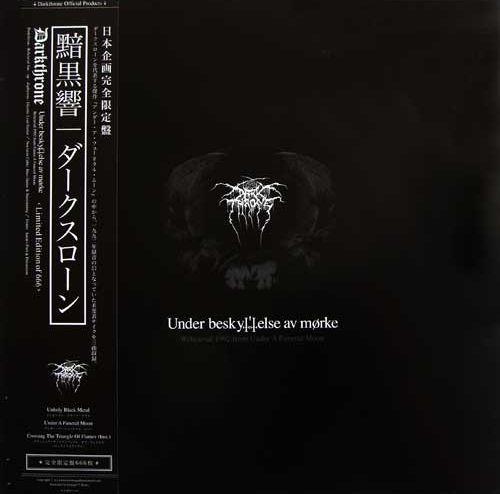 Darkthrone - Under beskyttelse av mørke