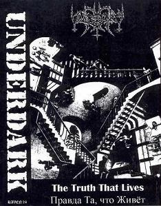 Underdark - The Truth That Lives / Правда та, что живёт