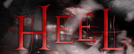 Heel - Logo
