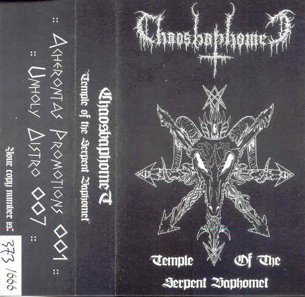 Chaosbaphomet - Temple of the Serpent Baphomet