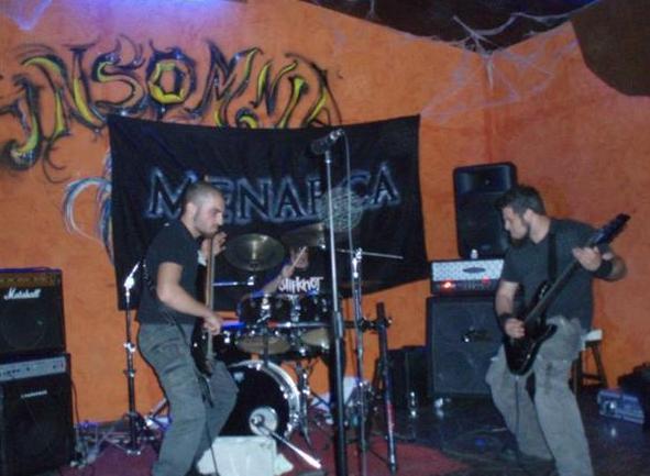 Menarca - Photo