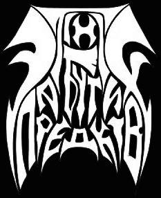 Тіні Забутих Предків - Logo