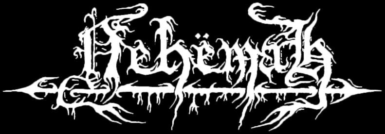 Nehëmah - Logo