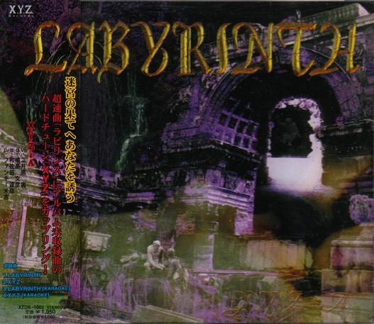 X.Y.Z.→A - Labyrinth