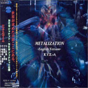 X.Y.Z.→A - Metalization (English Version)
