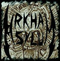 Arkham Asylum - Short and Good