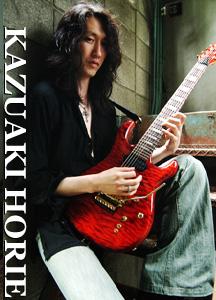 Kazuaki Horie