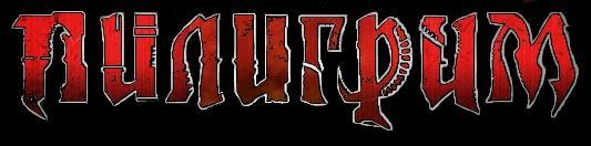 Пилигрим - Logo