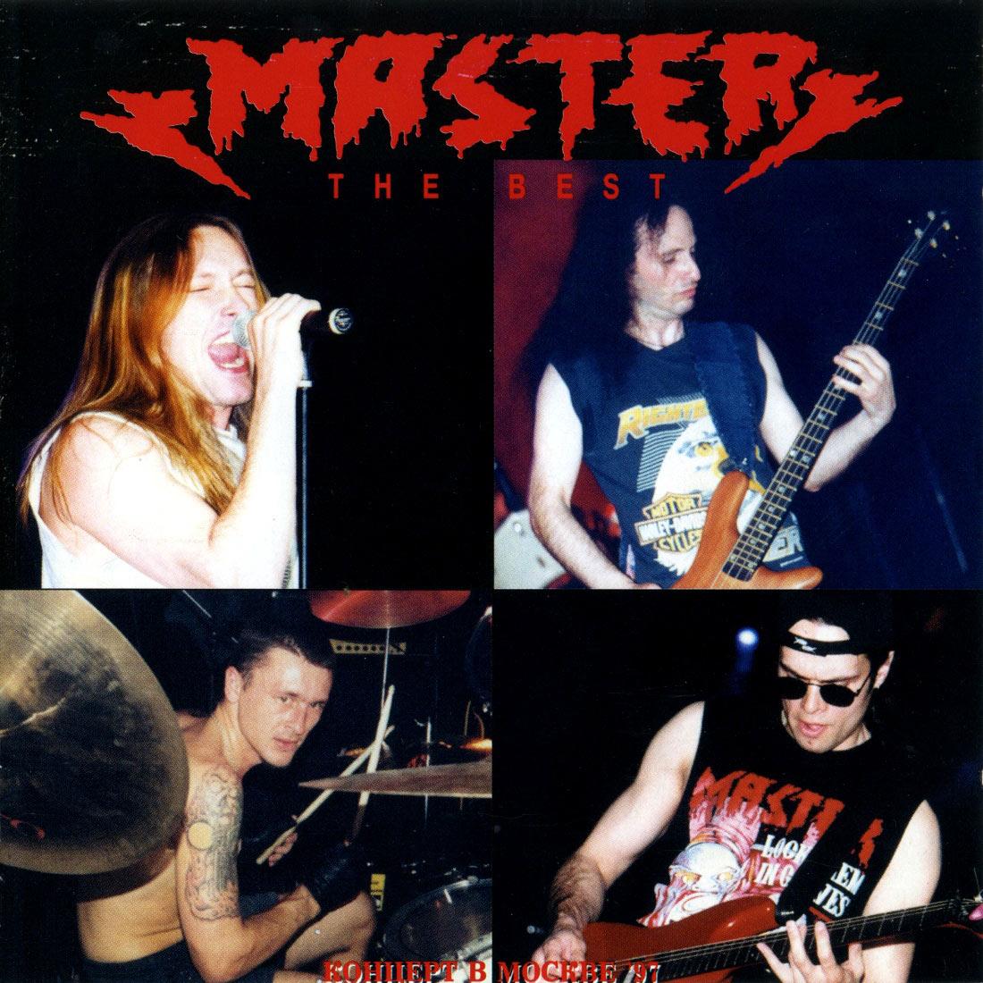 Мастер - Live II